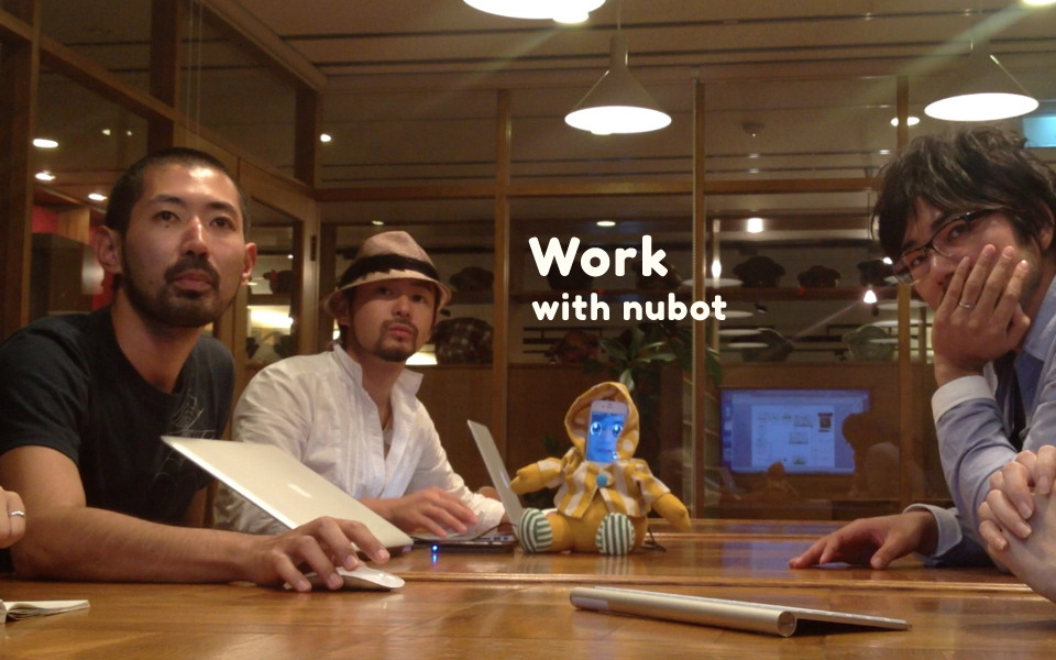 Work with nubot